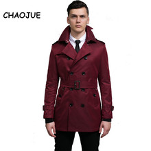 3a3d2a6786b CHAOJUE For Mens Europe Medium Length White Trench Male Slim Causal  Business Pea Coat