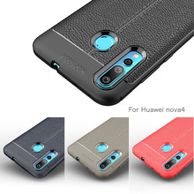 Carbon Fiber Case For Huawei Nova 4 / Nova2 Soft Cover 3 3i 2 2i Phone Coque Fundas Etui Capa