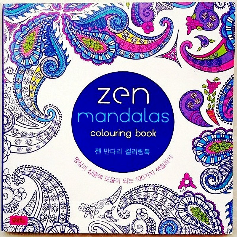 128 Pages Mandalas Coloring Book For Adults Kids Art Colouring Book Relieve Stress Painting Drawing Graffiti Coloring Books Gift