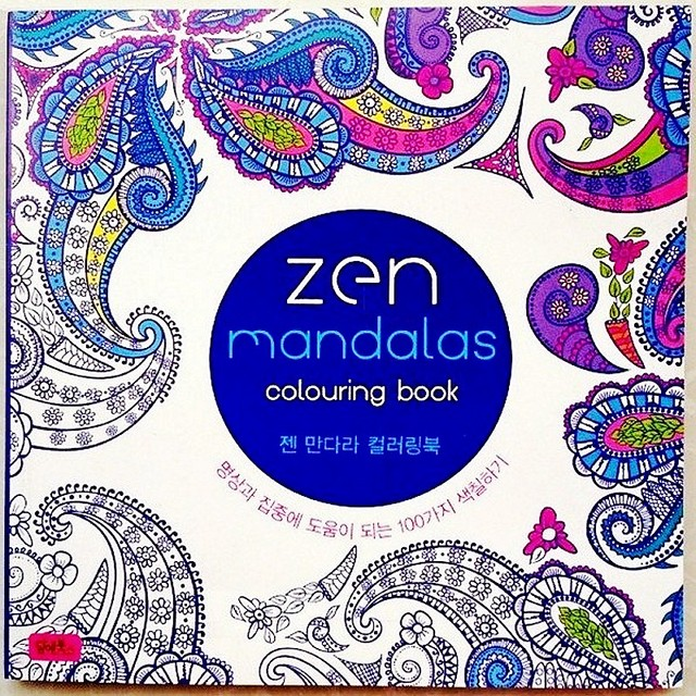 128 Pages Mandalas Coloring Book For Adults Kids Art Colouring Book ...