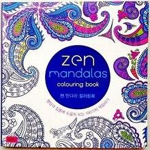 128 stron Mandalas kolorowanka dla dorosłych dzieci sztuka kolorowanka relief stres malarstwo rysunek Graffiti kolorowanki prezent