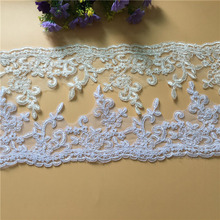 цена 9Yards Embroidered Tulle Pure White Off White Lace Trim Yarn Full Dress Lace Trimming Border Corded Applique DIY Craft Y37