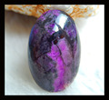Natural Stone Beautiful Oval Sugilite Handmade Cabochon,26*17*6mm, 5.9g semiprecious stones cabochon Sugilite beads