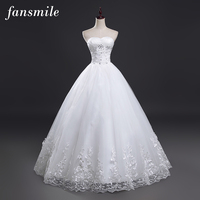 The Bride Wedding Dress Formal Dress 2013 Tube Top Bandage Lacing Laciness Slim Princess Wedding Dress