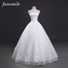 Fansmile Free Shipping Vestidos de Novia Vintage Lace Up Wedding Dresses 2016 Plus Size Princess Ball Gowns Cheap Under 50