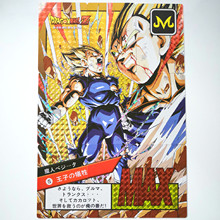 9pcs/set Super Dragon Ball Z Limited To 10 Sets Heroes Battle Card Ultra Instinct Goku Vegeta Game Collection  Anime Cards