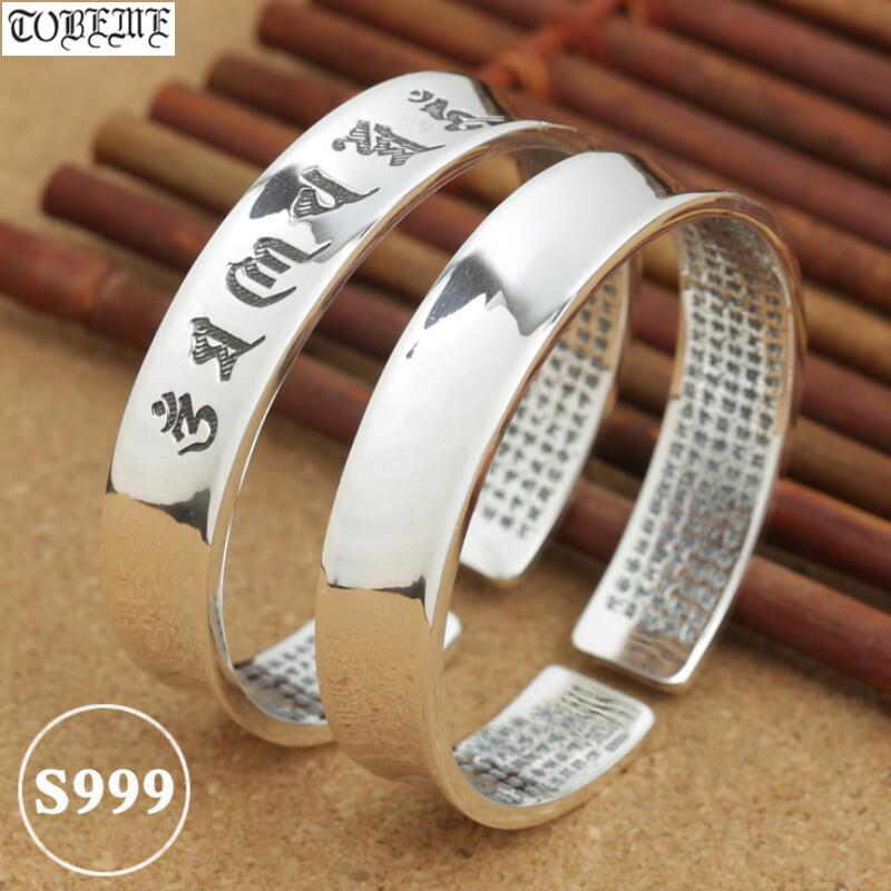 100 999 Silver Bangle Tibetan OM Mani Padme Hum Bangle Real Pure Silver Buddhist Ta Pei