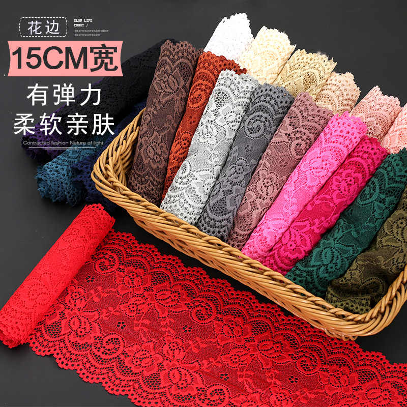 Soft Elastic Lace Sewing Accessories DIY Clothes Wedding Decorative Skirt Stretch Floral Lingerie Headband ( 1 Yard 15cm Wide )