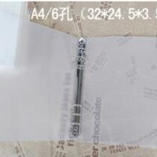 A4 отрывными листами книги с крышка из прозрачного пластика 6 отверстий стали зажим