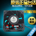 FFB0924SHE new original 0.60A 92*92*38 DC24V inverter fan