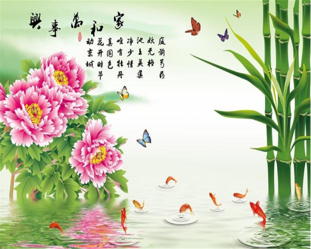 Beibehang Custom Beautiful Wallpaper Home And All Things Nine Fish Peony Chinese Background Wall Papel De