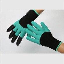 Садовые перчатки с когтями 4 ABS пластиковые садовые Genie резиновые перчатки быстро легко копать и растить копание, рассада