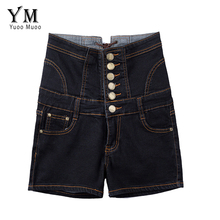 Plus Size 5XL Women High Waist Black Denim Shorts