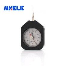 SEG-30-2 30g  Tensiometer Analog Dial Gauge Double Pointer Force Tools Tension Meter