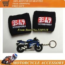 YOSHIMURA font b Style b font Universal Motorcycle Brake Reservoir Sock Fluid Oil Cup Cover Sock