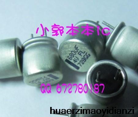 Original aluminum board 680uf 4v 680uf4v 680 uf 4v capacitance 4a 0 6v power supply capacitor
