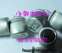 D'origine en aluminium conseil 680 uf 4 v 680uf4v 680 uf 4 v capacité/4a 0.6 v alimentation condensateur CPU 8*8 mm10PCS