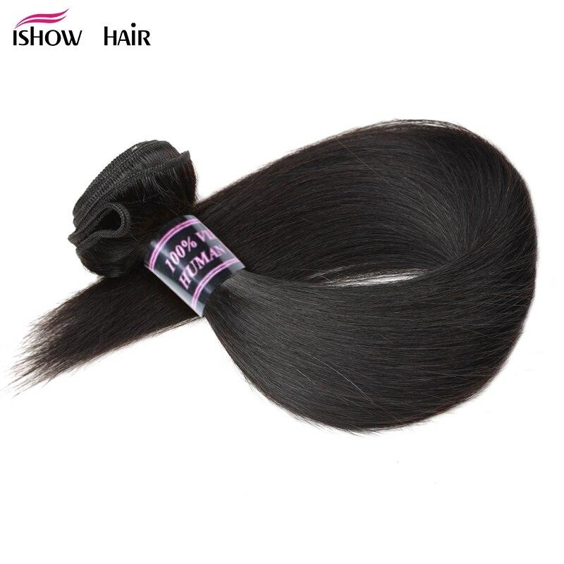 Ishow paquetes brasileños de la armadura del pelo recto 100% paquetes de cabello humano 1 pc Natural no Remy extensiones de cabello 3 o 4 paquetes puede comprar