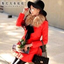 dabuwawa fashion brand new 2016 winter slim nature real fur collar long down jacket coat plus size wholesale