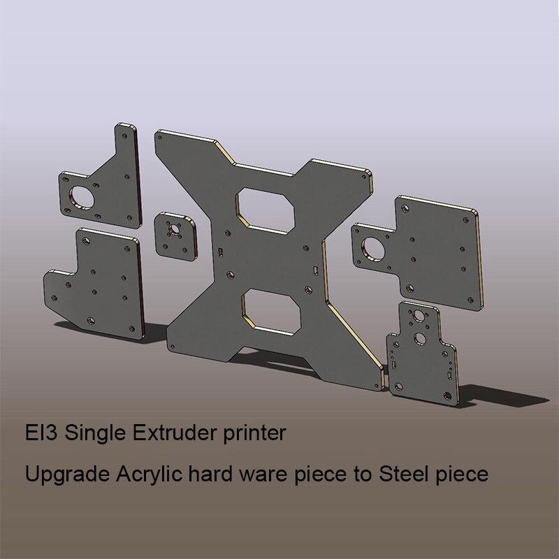HE3D mise à niveau plaque d'acier pour EI3 bricolage imprimante 3D