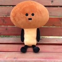 1pc 45cm Japanese Anime Kojiro Slippery Mushroom Plush Toy Cute Stuffed Animal Doll Kawaii Kids Baby