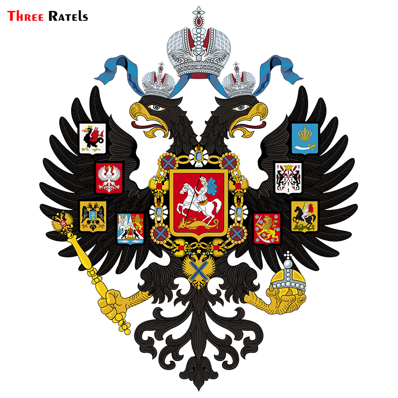Three Ratels TRL155# 12x15cm  Car Sticker Lesser Coat Of Arms Of Russian Empire Colorful Car Sticker  Funny Auto Sticker Styling