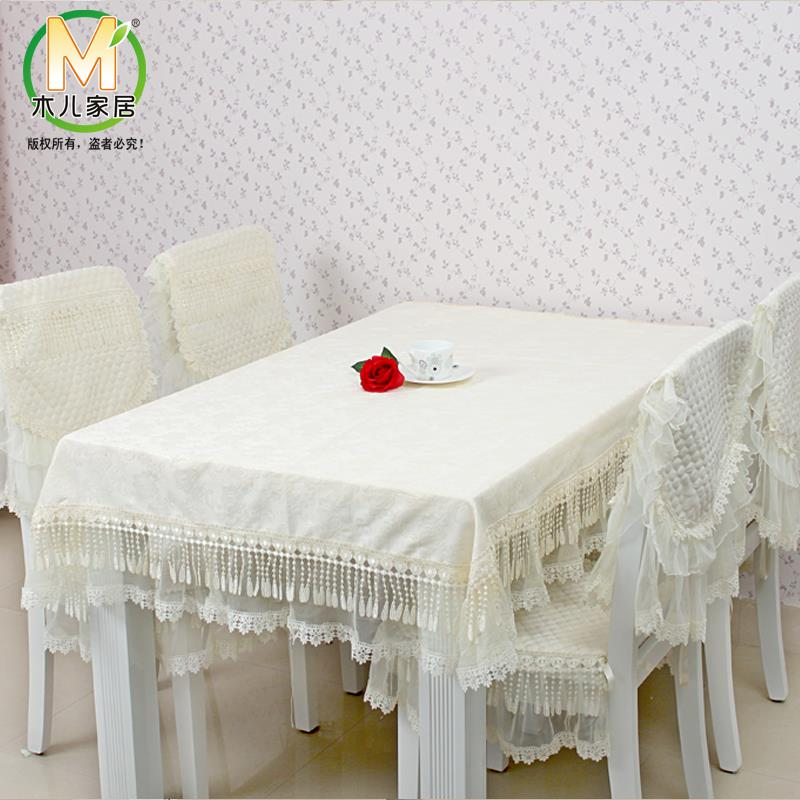 2015 Rushed Top Fashion Grid Tablecloth Table Quality Dining Table Chair  Cover Cushion Set Brief Fabric