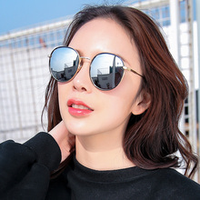 Luxury Vintage Round Sunglasses Women Brand Designer 2018 Cat Eye Sunglasses Sun Glasses For Women Female Men Sunglass Mirror luxury brand design grade round sunglasses women mirror sunglass female vintage points sun glasses for women lady sunglass 2016