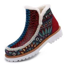 2019 new womens boots warm fashion hand-made leather stitching wool hand-painted casual shoes Big size 37--42 Yasilaiya