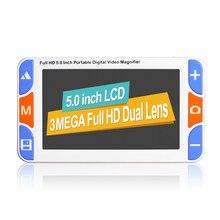 Новейшая электронная видеолупа 2018 года, увеличительное стекло для чтения с низким уровнем видимости, увеличительное стекло с двумя объективами, ЖК экран 5,0 дюйма HD, ТВ выход, голосовое управление, 26 режимов