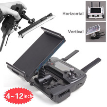 DJI Mavic Pro Accessories 4-12 Inch Remote Controller Bracket Tablet Phone Holder DJI Mavic Pro/ Air Mount Stretch Bracket Clip