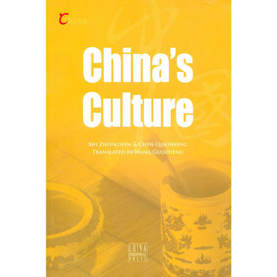 Chinas culture Language English Paper Book Keep on Lifelong learn as long as you live knowledge is priceless and no border-127Chinas culture Language English Paper Book Keep on Lifelong learn as long as you live knowledge is priceless and no border-127