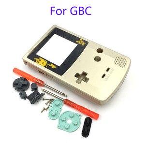 Image 2 - ل GBC طبعة محدودة شل استبدال ل Gameboy اللون GBC لعبة وحدة التحكم الإسكان الكامل