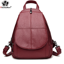 Casual Women Backpack Luxury Brand Leather Backpack Female Large Capacity School Bag Simple Shoulder Bags for Women 2019 Mochila
