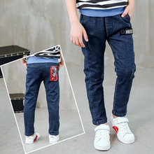 Male child jeans of autumn and spring child trousers children 's clothing , fashionable style and high quality kids jeans.  8618