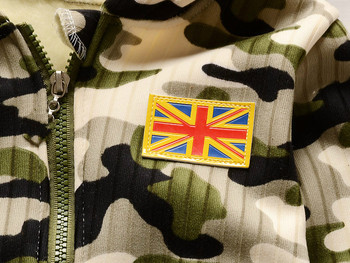 Camouflage Hooded Clothing Set 4