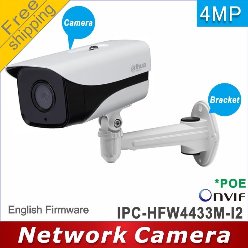Gratis verzending Dahua 4MP CCTV camera EXIR Bullet ip camera IPC HFW4433M I2 netwerk camera ondersteuning POE H265 IP67 security camera-in Beveiligingscamera´s van Veiligheid en bescherming op AliExpress - 11.11_Dubbel 11Vrijgezellendag 1