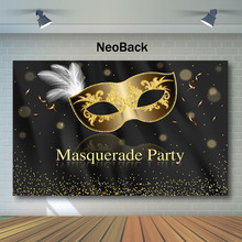 NeoBack Masquerade Party Backdrop Golden Mask White Feather Photography Background Birthday Backdrops