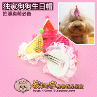 Dog Birthday Hat Hairpin Pet Accessories Head Flower Cats Hat Hairpin