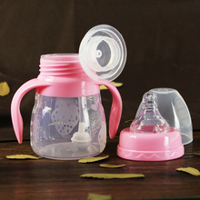 150ml Cute Baby Bottle Infant Newborn Cup Children Learn Feeding Drinking Handle Bottle Kids Straw Juice
