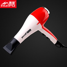 Super silent Hair Dryer Professional Blow Hairdryer Hot And Cold Wind 2000W AC220V Styling Tools For Travel Household 3200B