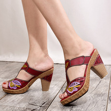Genuine Leather Shoes Splicing Colorful Stripes Floral Pattern Retro Gems Comfortable Sandals Daily Sandals For Women chic skulls and stripes pattern voile pashmina for women