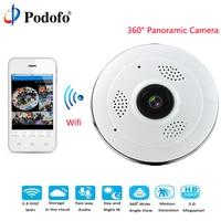 Podofo Original Meisort 960PH HD Video Monitor IP Wireless Network Surveillance Security Night Vision Alert Motion Detection
