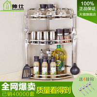 christmas Shi Shuai stainless steel kitchen shelf wall floor seasoning seasoning rack tripod kitchenware storage shelf