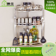 Shi Shuai stainless steel kitchen shelf wall floor seasoning seasoning rack tripod kitchenware storage shelf shuai page 10