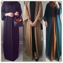 2020 AbayaดูไบชุดมุสลิมKaftan KimonoบังคลาเทศRobe Musulmaneเสื้อผ้าอิสลามCaftan MarocainตุรกีของขวัญEid Part