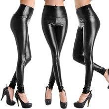 Highwaist Shiny Pu PVC Metallic Leather Wetlook Leather Leggings Stretch Hot Pants Thigh High Dropshipping