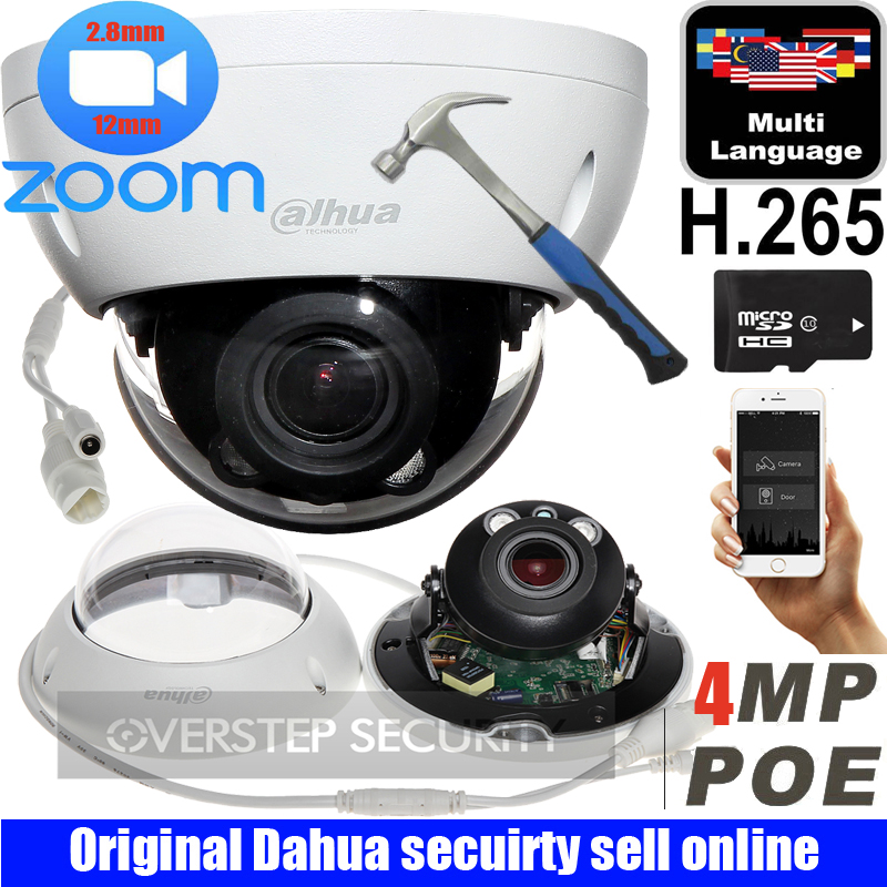 Dahua Poe varifocal motorized lens 2.8mm ~12mm camera IPC-HDBW4433R-ZS H.265 network CCTV camera 4MP IR 80M ip camera