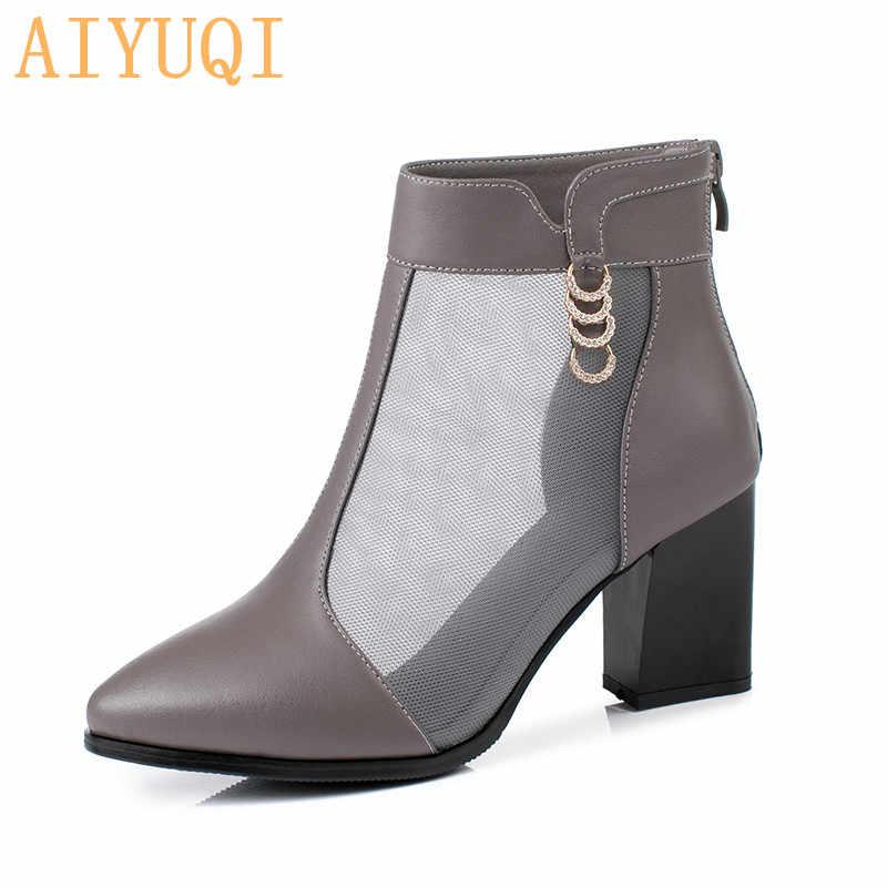 AIYUQI kadın yaz çizmeler yüksek topuk 2019 yeni kadın örgü botları hakiki deri taklidi moda hollow Mesh düğün ayakkabı
