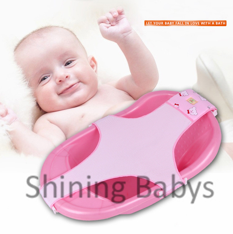 Infant Baby Bath Seat Support Adjustable Bathtub Shower Safety ...